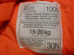 4776 Kinder-Schwimmweste 15 - 20 kg