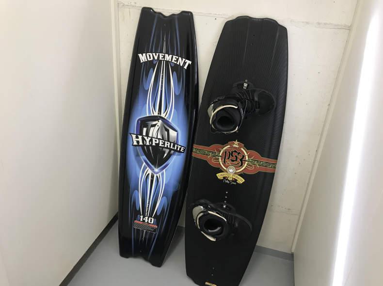 5558 Wakeboards (2 Boards, 1 Bindung)