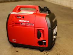 5687 Stromgenerator Honda i20