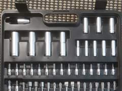 15025 Steckschlüsselsatz