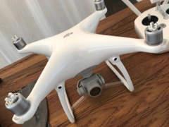 17562 Drohne: DJI Phamtom 4 inkl. Zubehör
