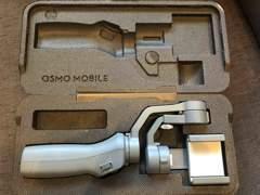 21539 DJI Osmo Mobile 2