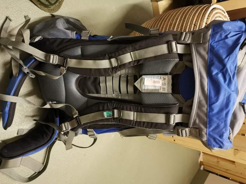 22513 Trekking Rucksack, Backpack