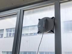 26670 Winbot Fensterputzroboter
