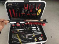 7539 Werkzeugkoffer