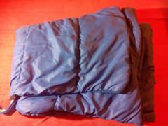 7790 Schlafsack Hohlfaser gewaschen