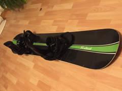 8388 Radical Snowboard aus Carbon