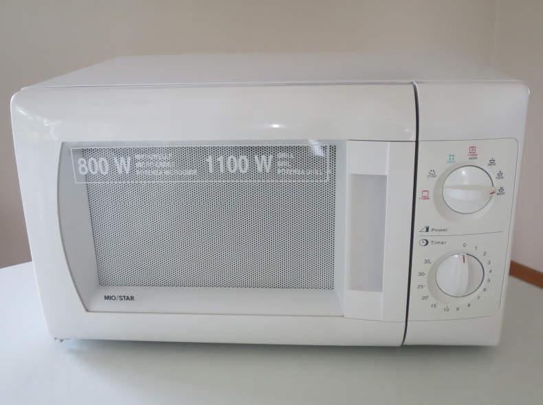 10788 Mikrowellengerät mit Grill