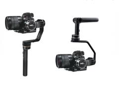 14324 FeiyuTech MG V2 Gimbal alle Kameras