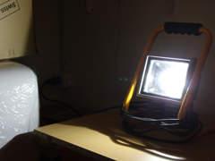 15474 LED Scheinwerfer