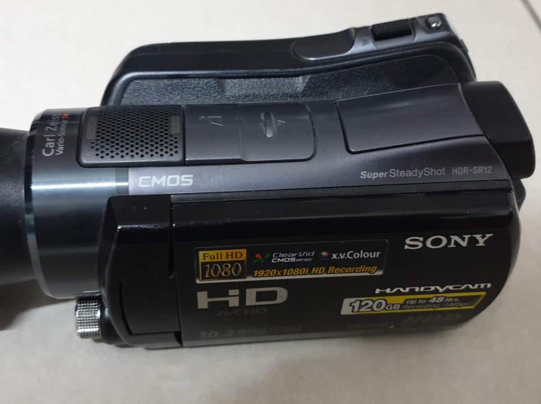 15619 Sony HDR-SR12 Camcorder, 120GB HD