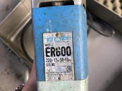 15663 Rivet Pop ER600A Nietmaschine