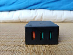 19613 3-Fach USB-Charger Aukey PA-T14