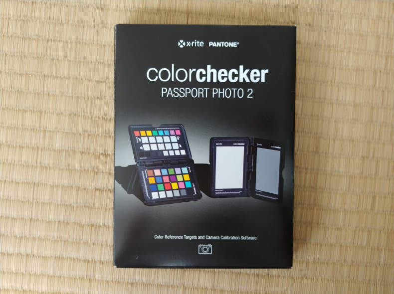 19945 X-Rite ColorChecker Passport 2