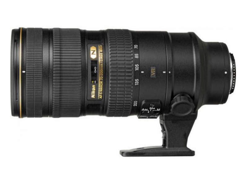 20246 Nikon 70-200mm f/2.8 G ED VR II