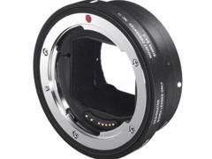20843 Sigma MC-11 Adapter EF zu E-Mount