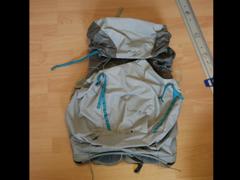 20987 Rucksack Osprey Lumina 45