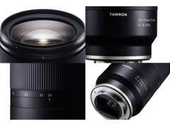21744 TAMRON 28-75mm F/2.8 Zoom Sony E