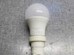 21873 Lampen, Beleuchtung für Umzug