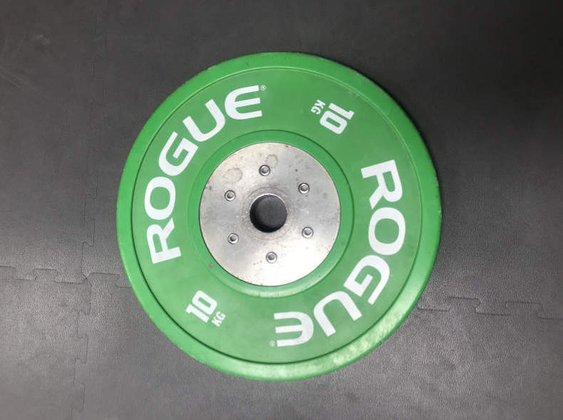 22322 Single Weightlifting Plate