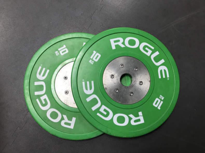 22581 Gewichtplatten