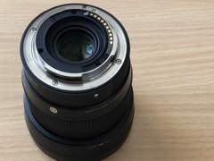 24008 Sigma 56mm f/1.4 - Sony E-Mount