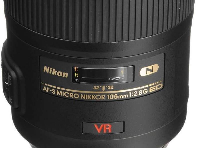 25694 Objektiv AF-S Nikkor 105mm