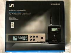 27341 Wireless Empfänger für Gitarre
