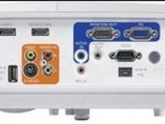 2920 Projektor / Beamer BenQ MH741