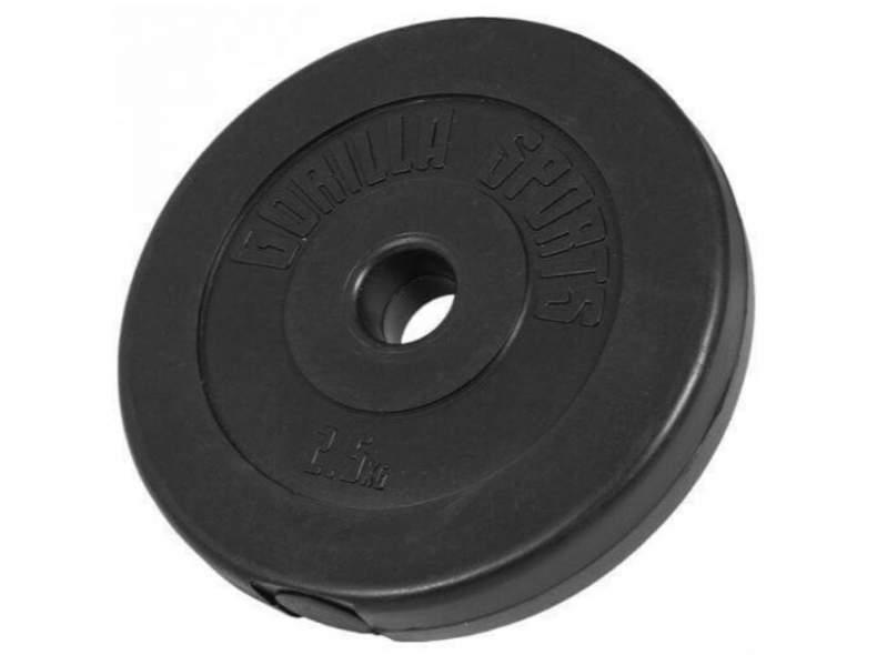 29042 2 Hantelscheiben 2.5 kg, Kunststoff