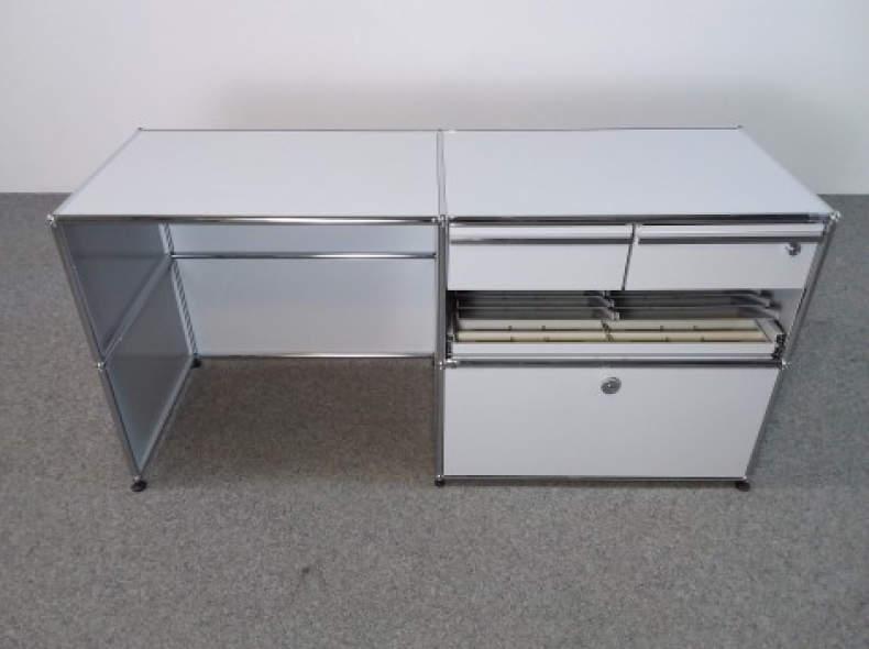 29098 USM Homeoffice Schreibtisch rechts
