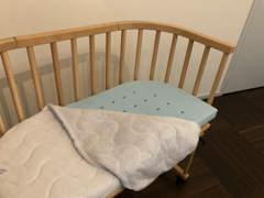 28835 Babybay Babybett