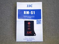 29485 JJC Fernbedienung für Sony