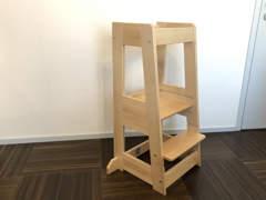 30092 Montessori-Lernturm /Learning Tower