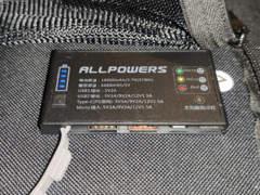 30251 Solar Ladegerät/Powerbank
