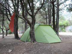 30870 Zelt Vaude Space für 2-3 Personen
