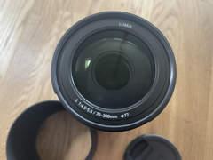 32342 Panasonic LUMIX S 70-300mm F4.5-5.6